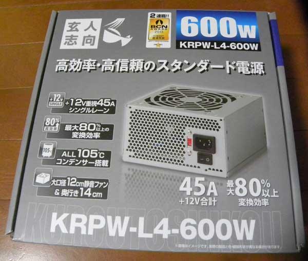 DSCN5970.jpg